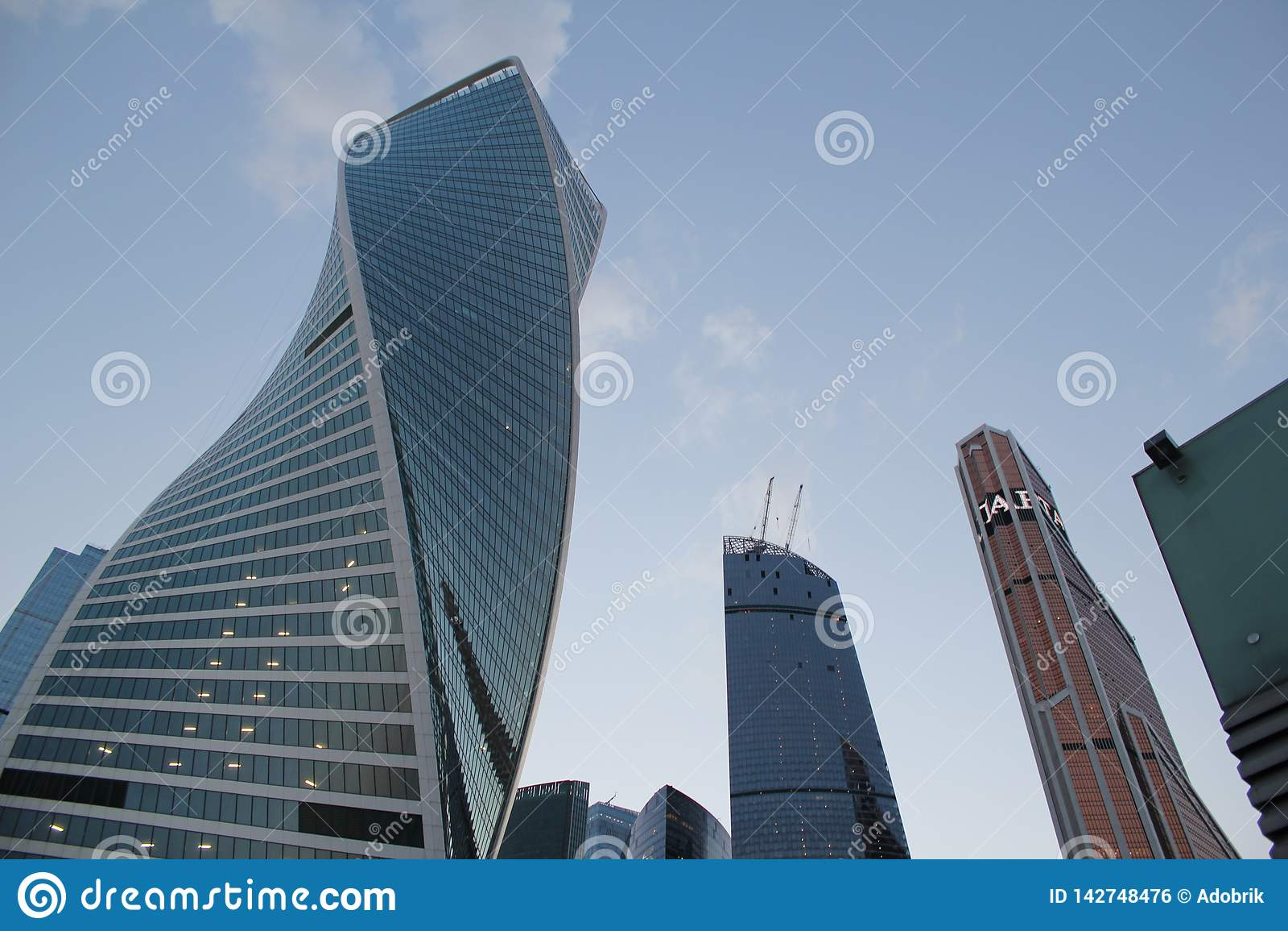 Città di Mosca, centro di gran affare nel centro di Mosca
