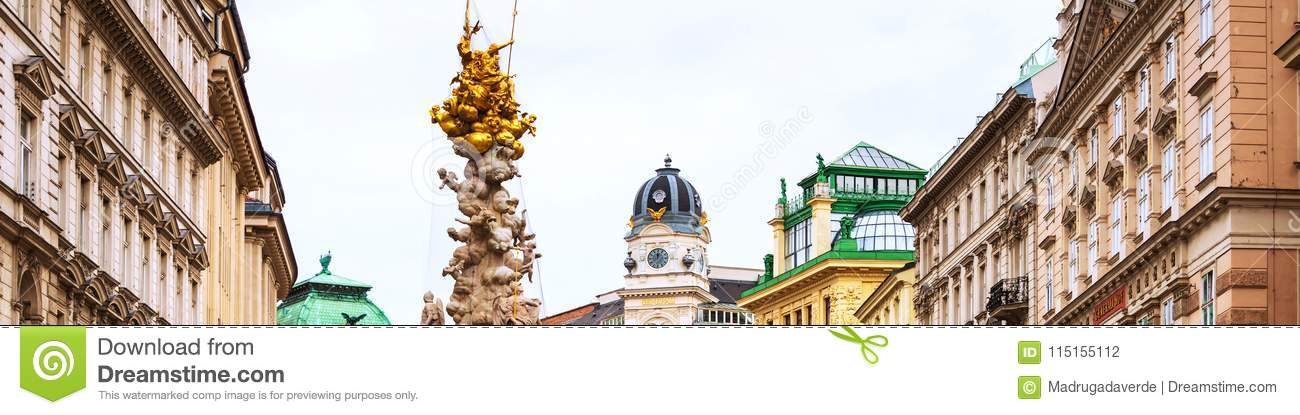 City center of Vienna, Austria. Multiple stores, shops and restaurants with Pestsaule