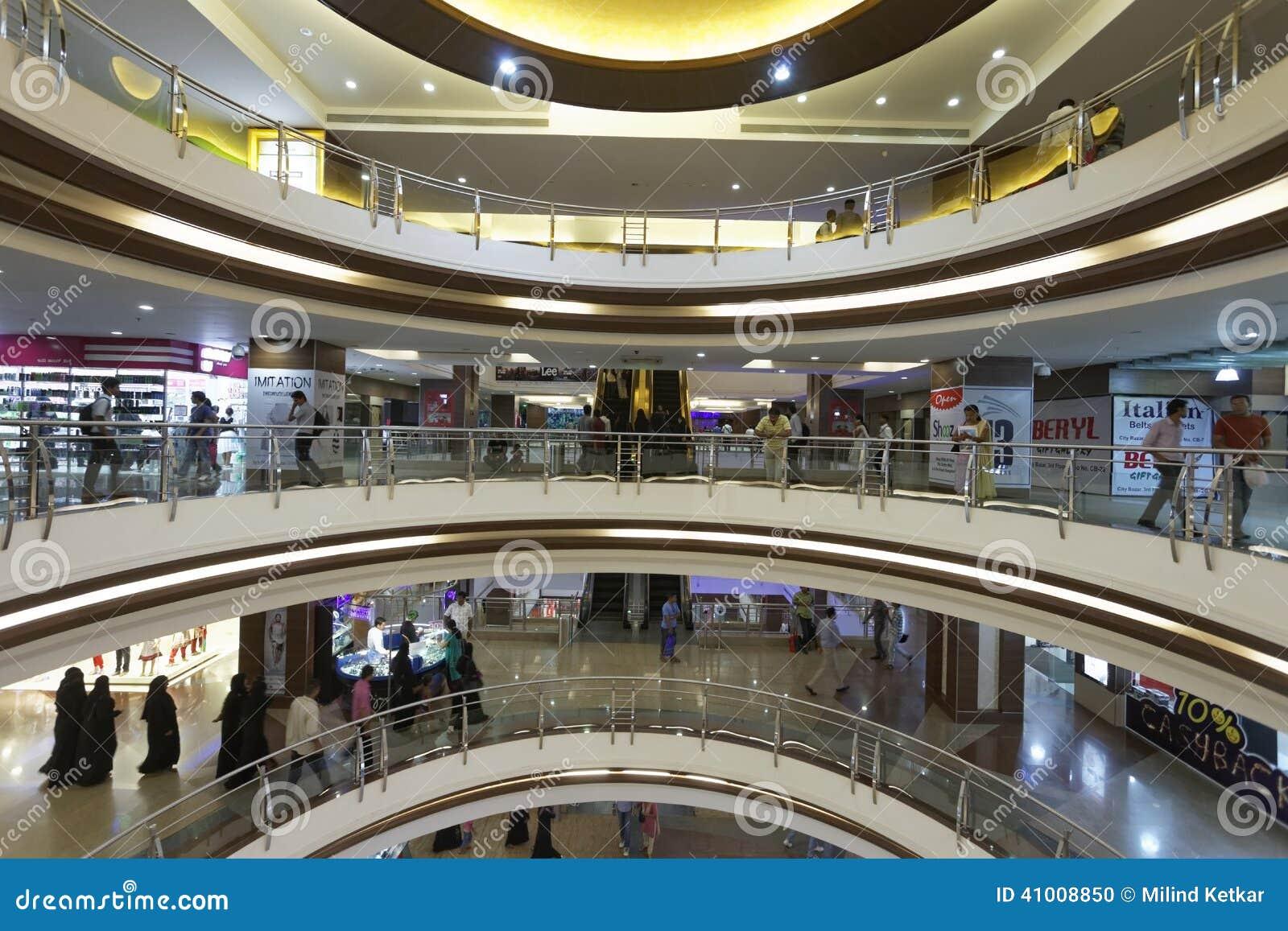 City Centre Mall K S Rao Road Mangalore Karnataka India