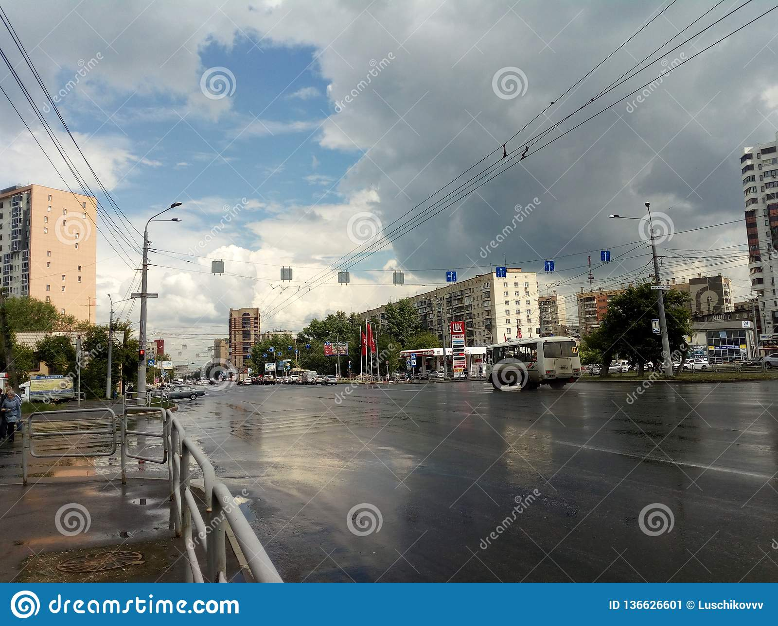 City of Chelyabinsk after a storm shower
