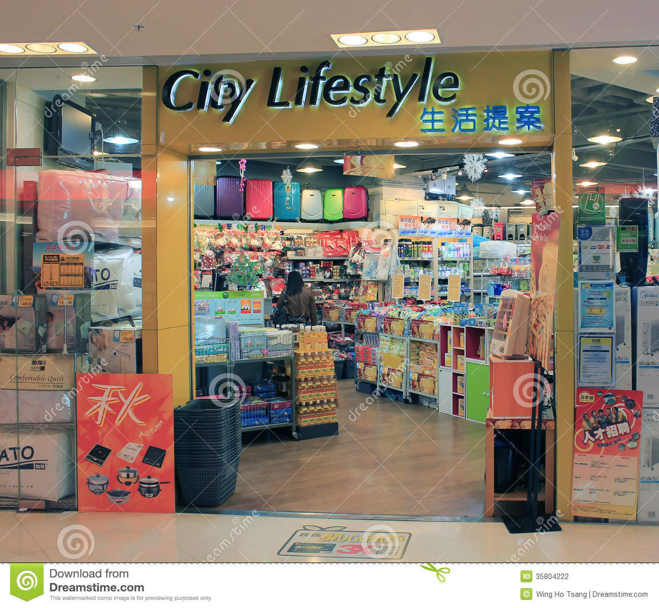Hong Kong Shopping: City Lifestyle Shop In Hong Kong Editorial Photography
