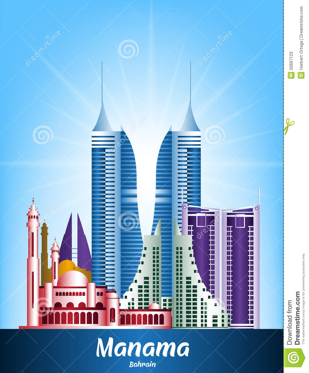 City of manama bahrain famous buildings stock vector for United international decor bahrain
