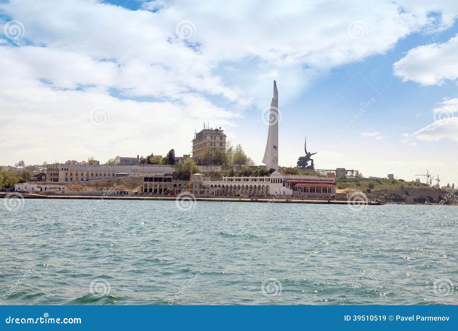 City Sevastopol. Obelisk in honour a city - hero