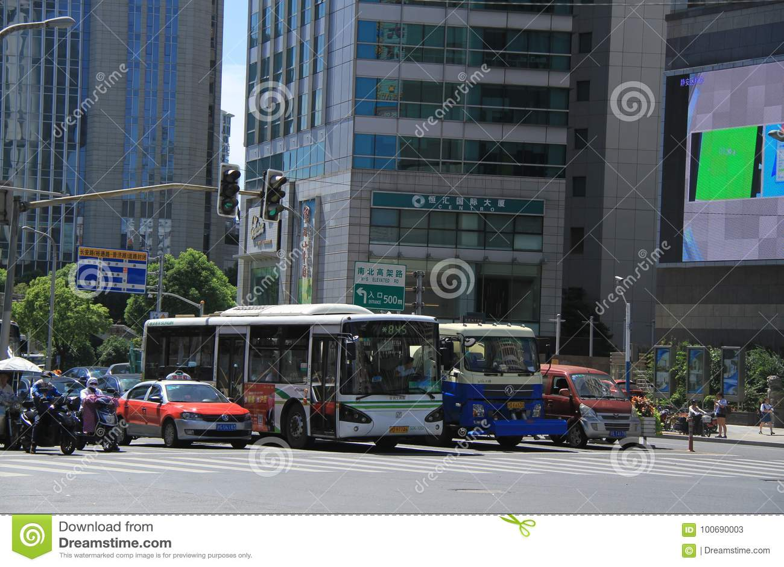 The city of Shanghai