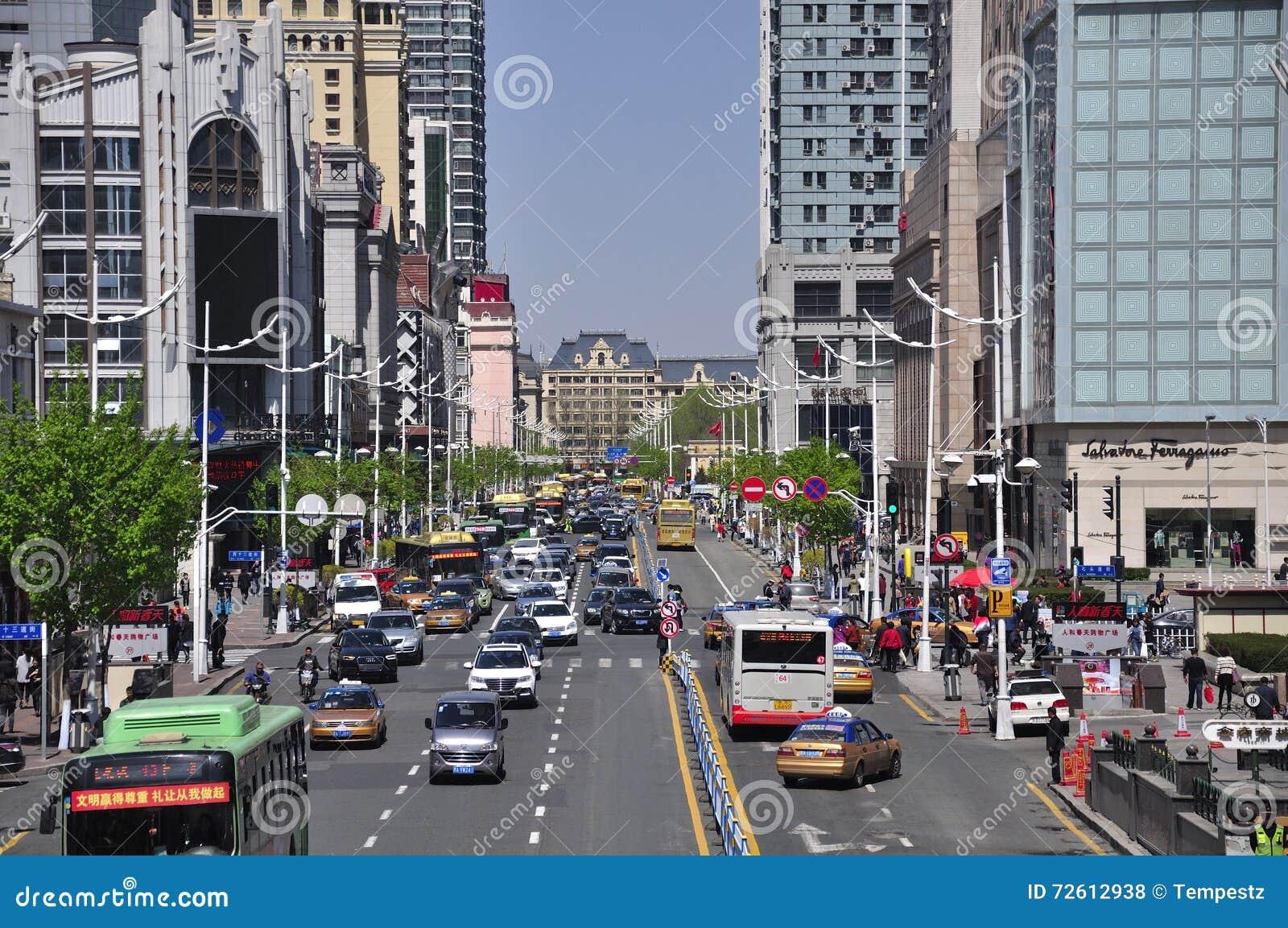 Harbin City