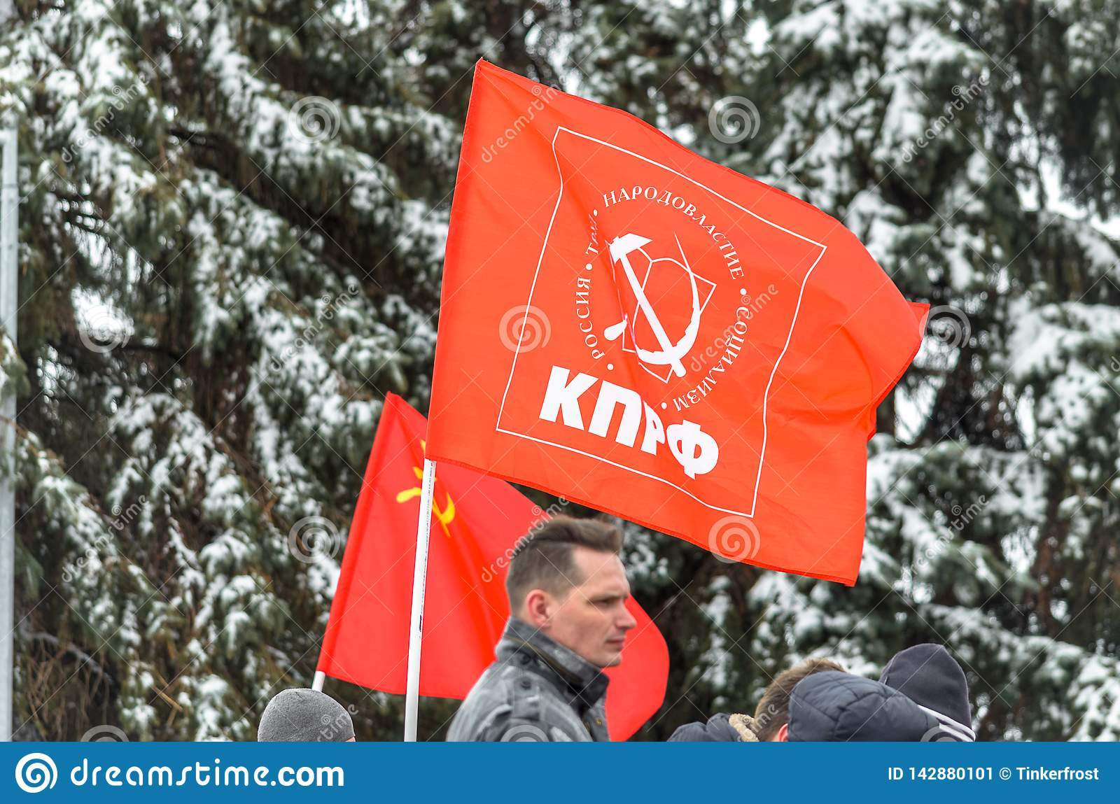City of Ulyanovsk, Russia, March 23, 2019. The flag of the Communist Party of the Russian Federation at a rally against