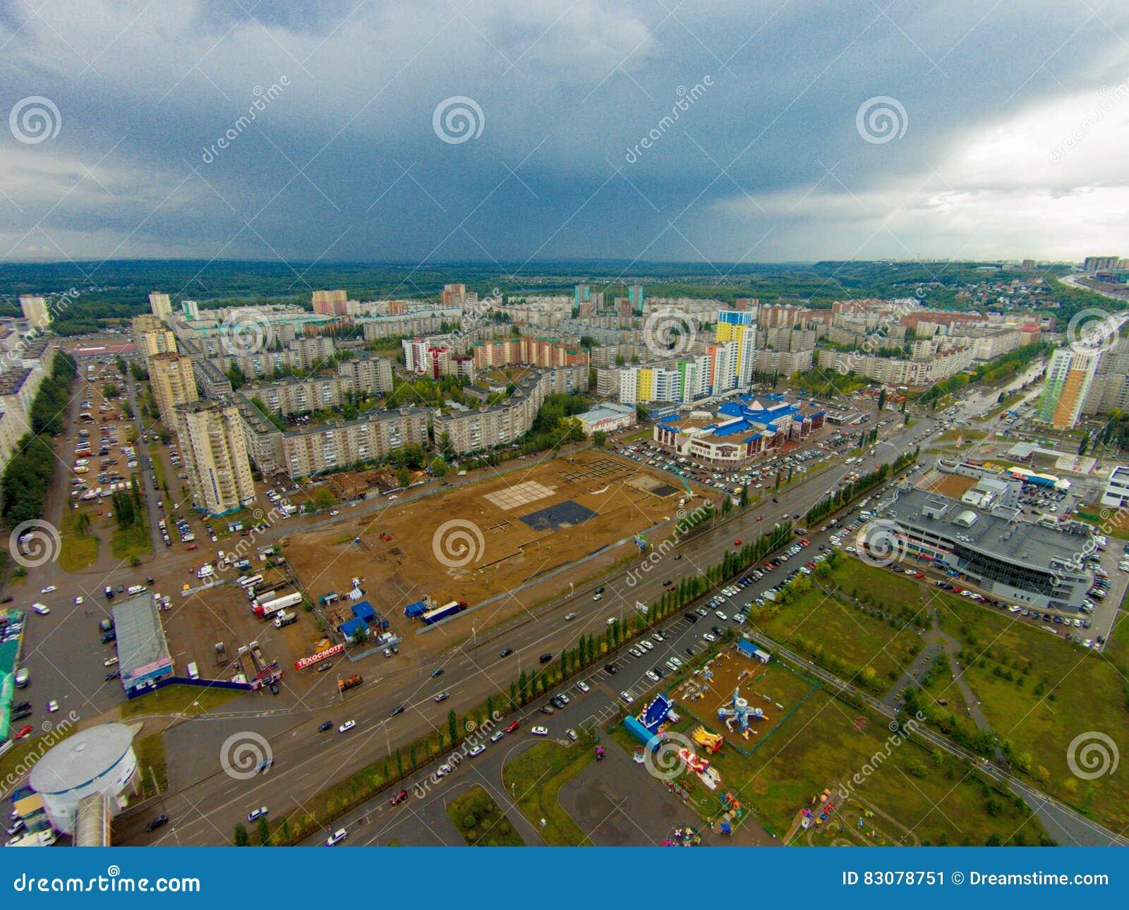 The capital of Bashkortostan. Ufa, Bashkortostan