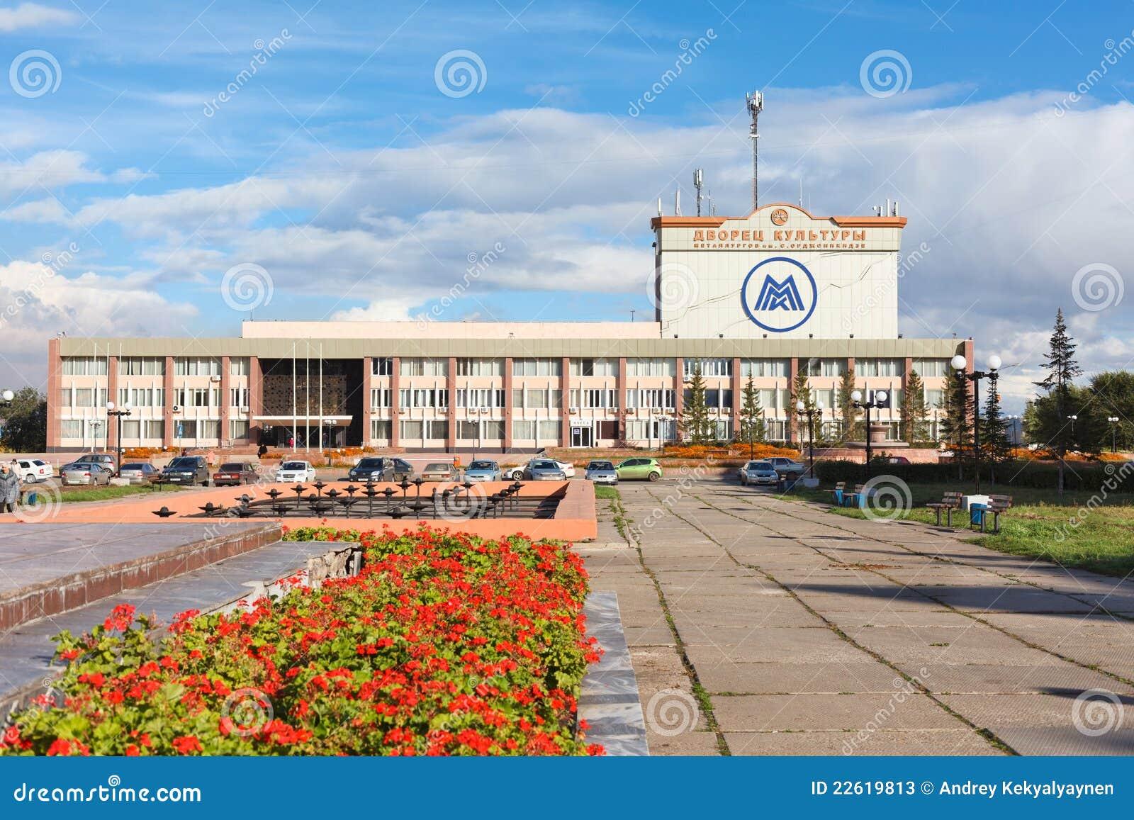 Cityscape of Magnitogorsk city