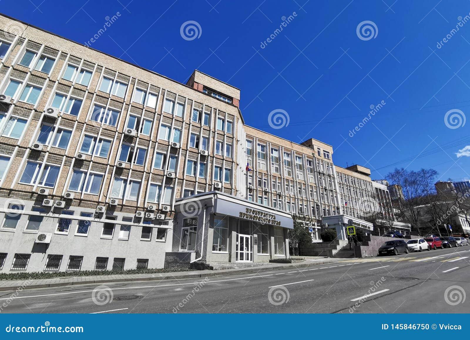 Cityscape med byggnaden av ?klagares kontor av Primorsky Krai p? den Fontannaya gatan