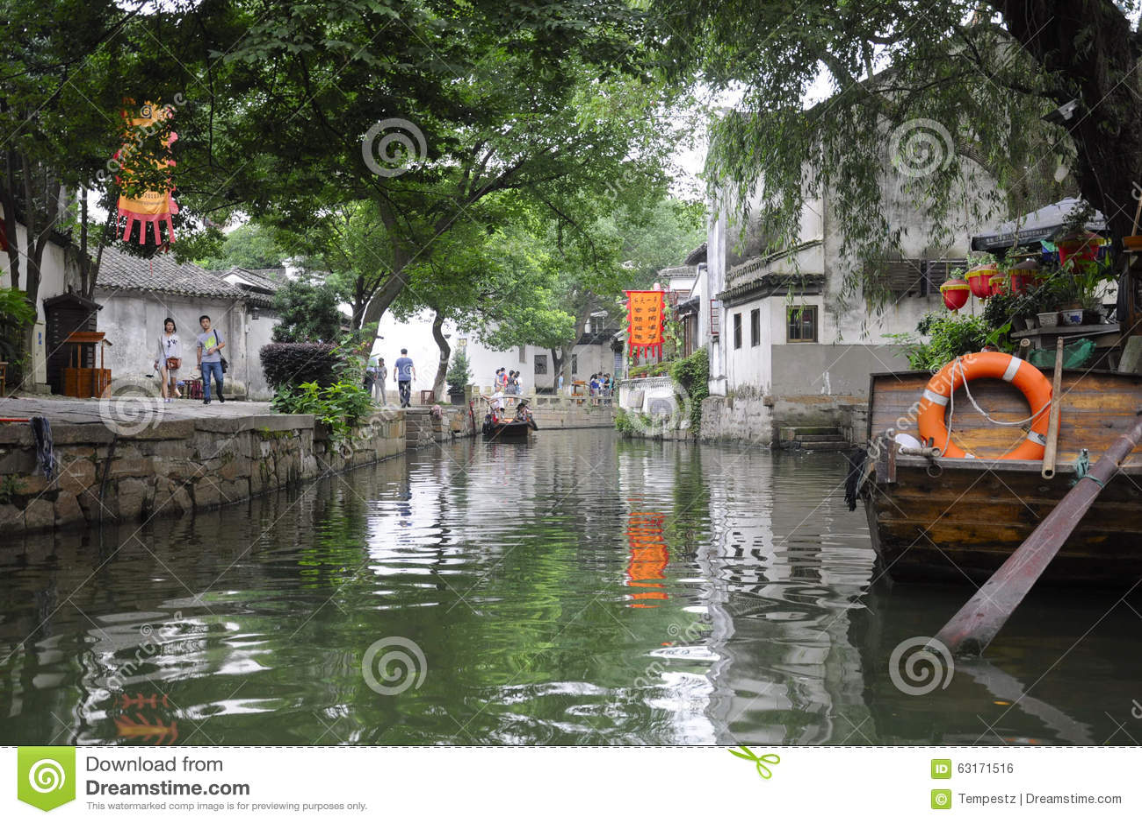 Ciudad China de Tongli