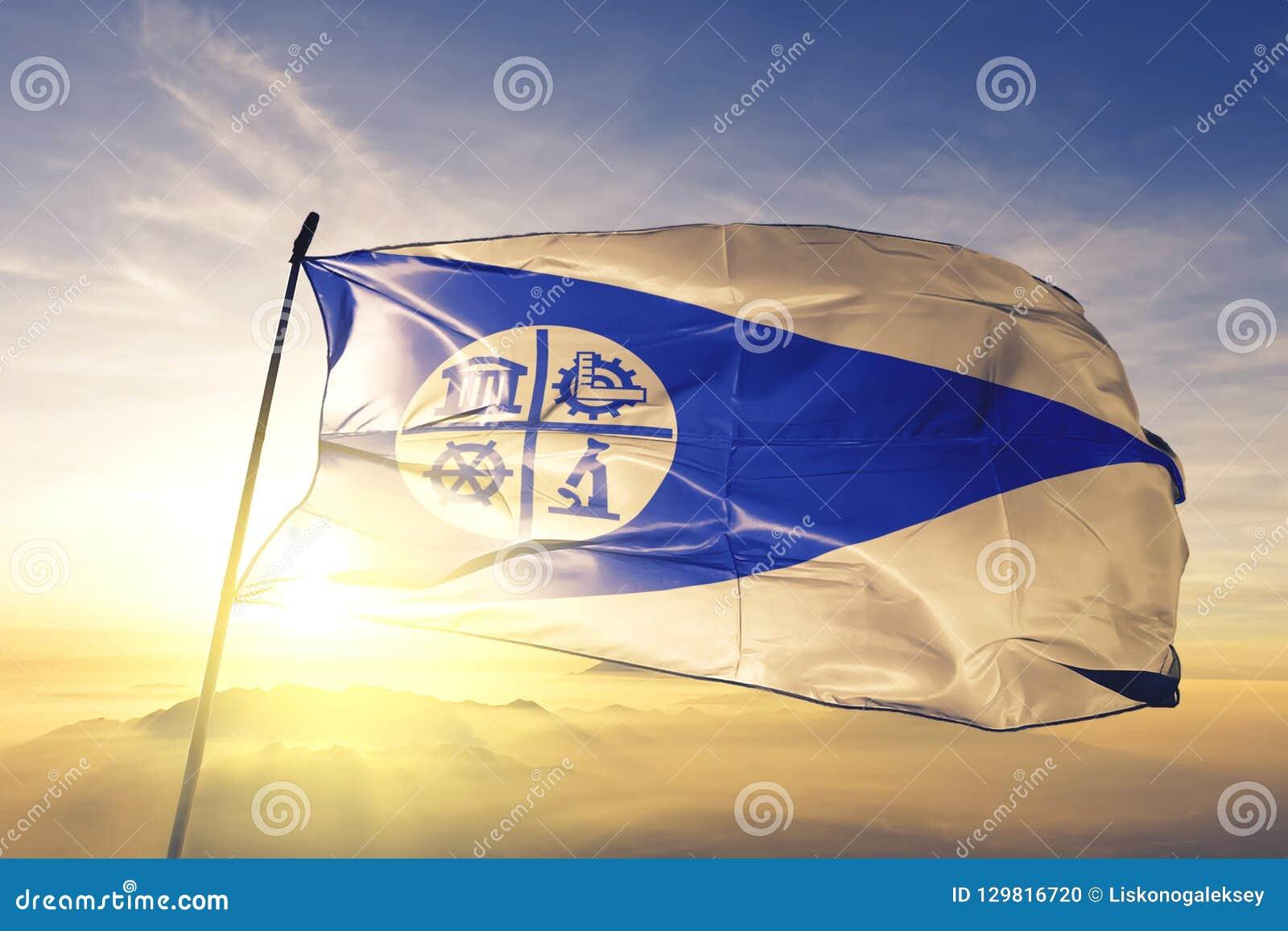 Ciudad de Minneapolis de la tela del paño de la materia textil de la bandera de Estados Unidos que agita en la niebla superior de