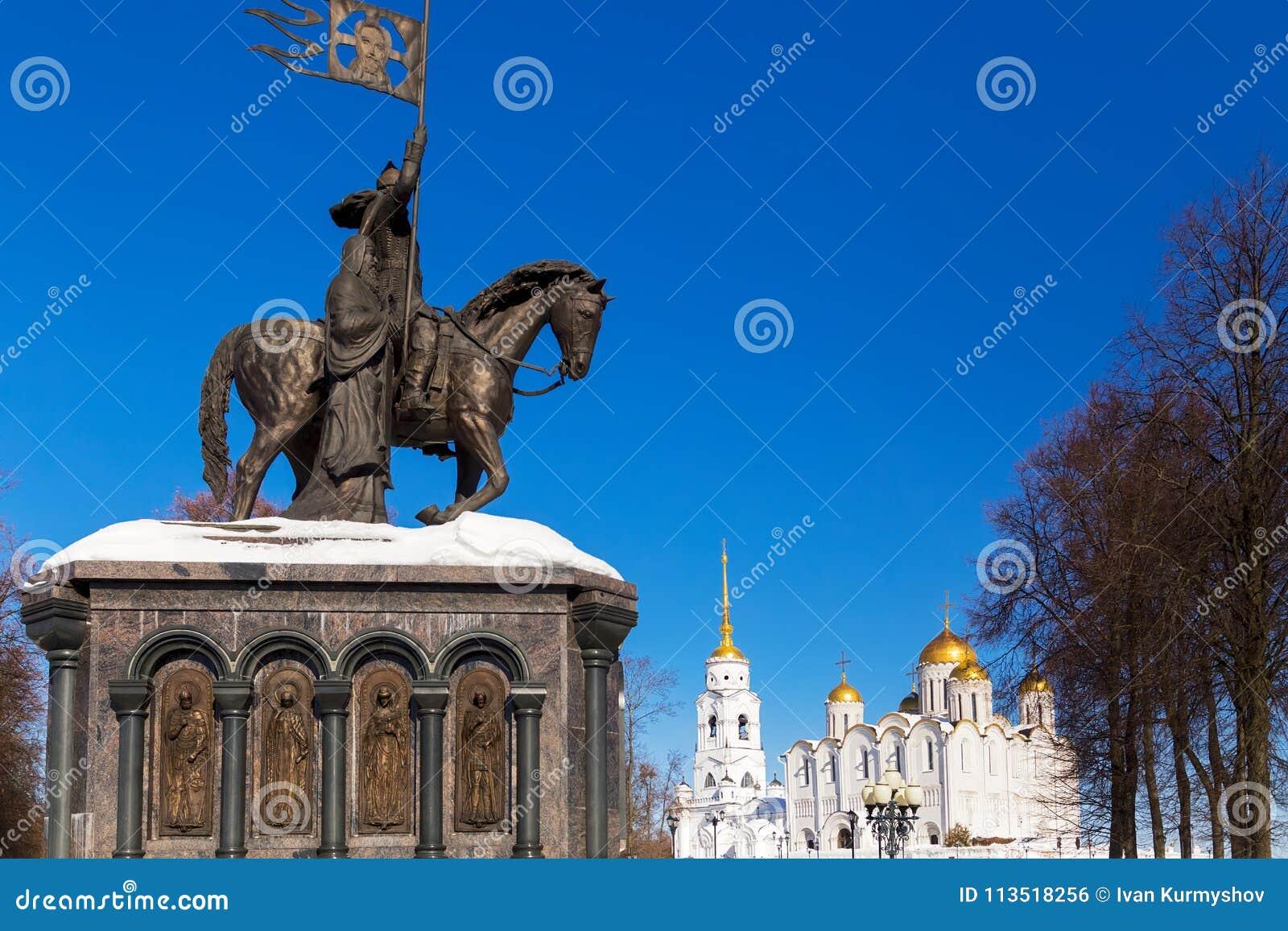 Ciudad de Vladimir, Rusia