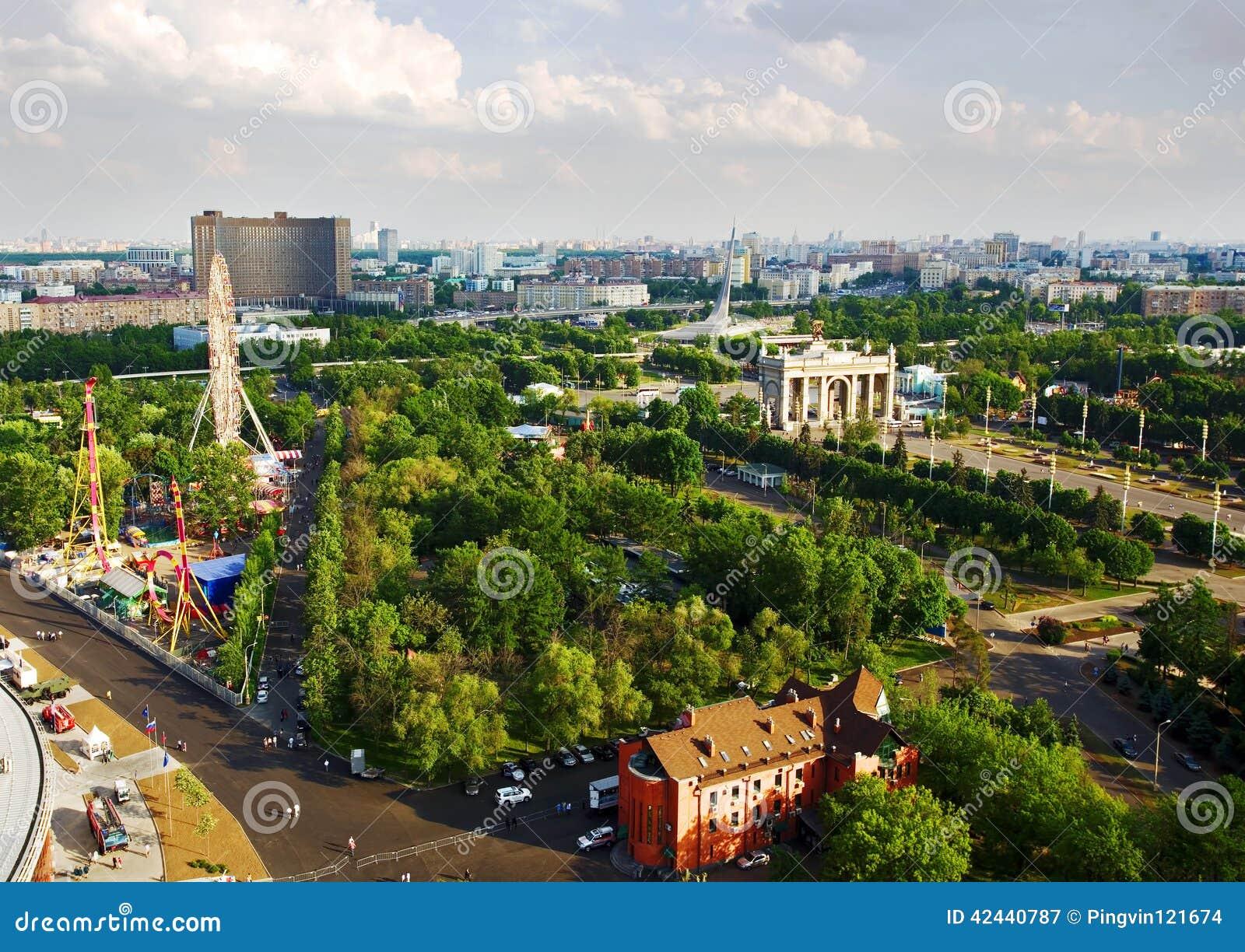 Ciudad grande, visión superior