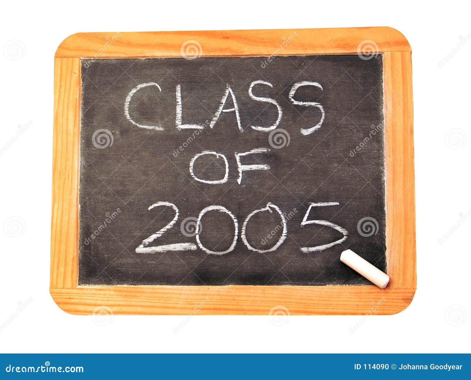 Classe de 2005