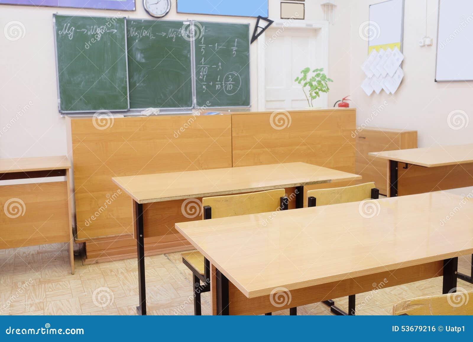 Classe de escola vazia