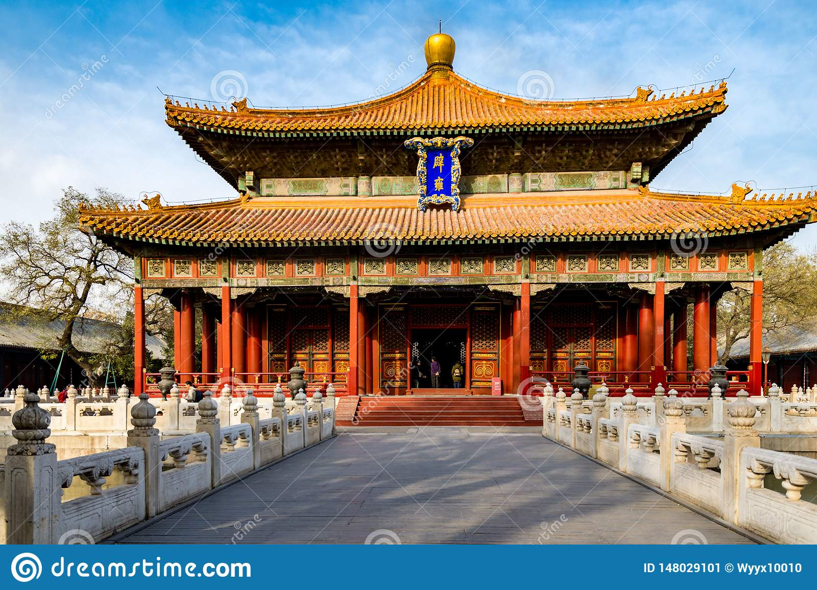 Classical and Historic Architecture in Beijing, China