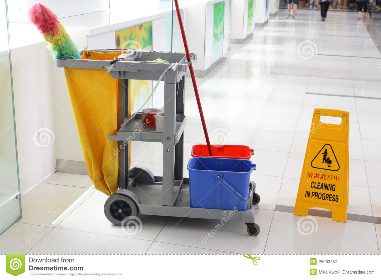 Cleaning Cart Stock Image Image Of Capacity Attention