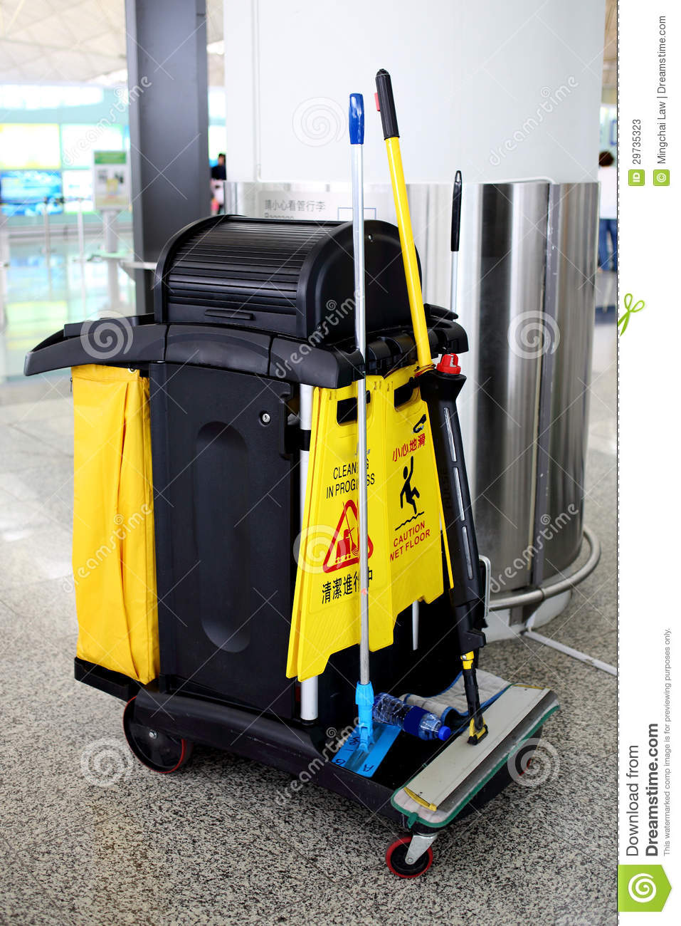 Cleaning Cart Stock Photos Image 29735323