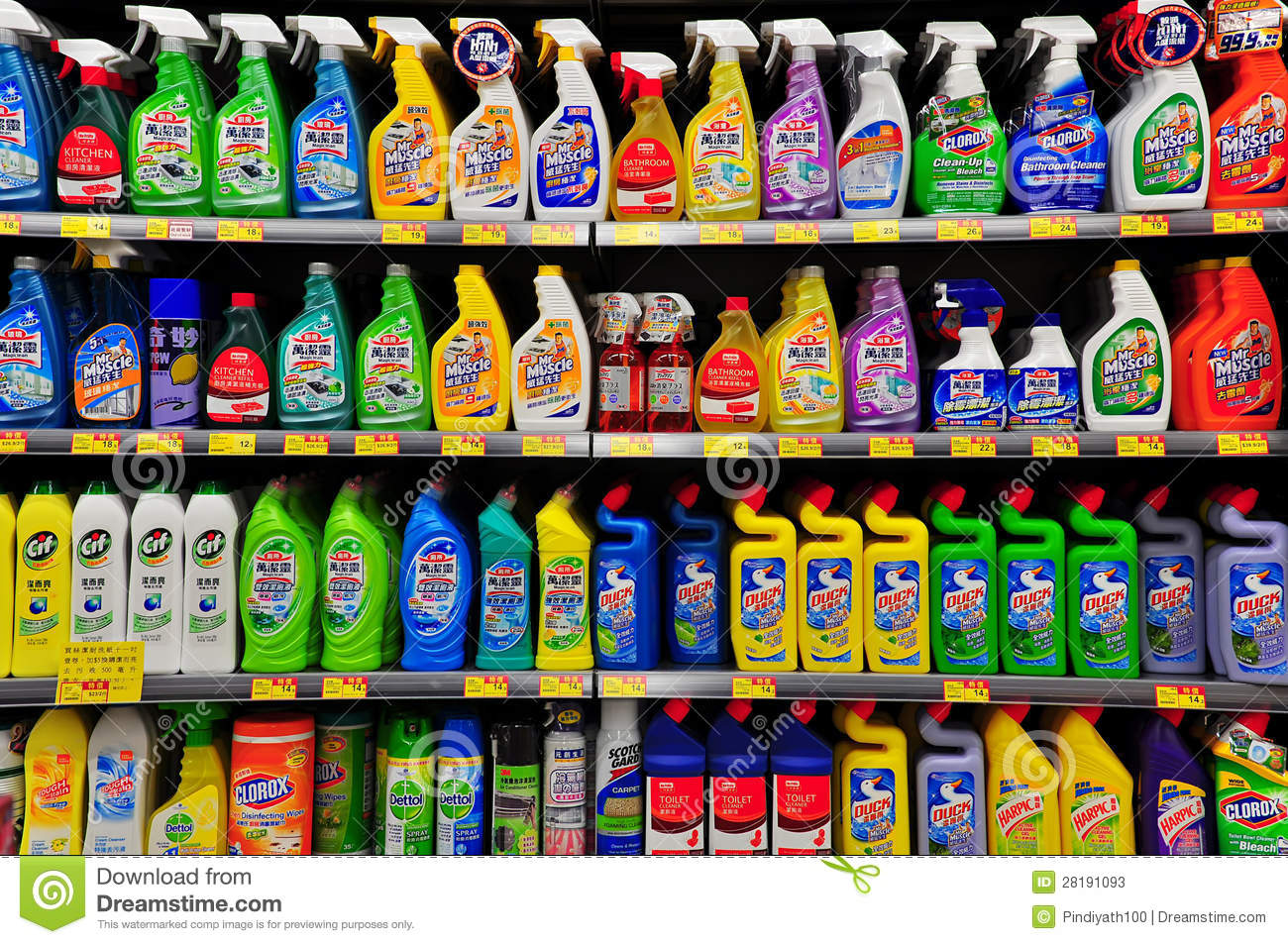 Assorted cleaning products on shelves at a supermarket in hong kong.