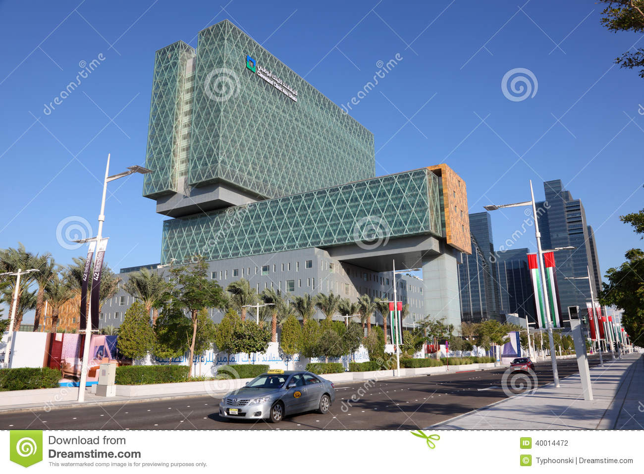 Cleveland (MS) United States  city photos gallery : Cleveland Clinic In Abu Dhabi Editorial Photography Image: 40014472