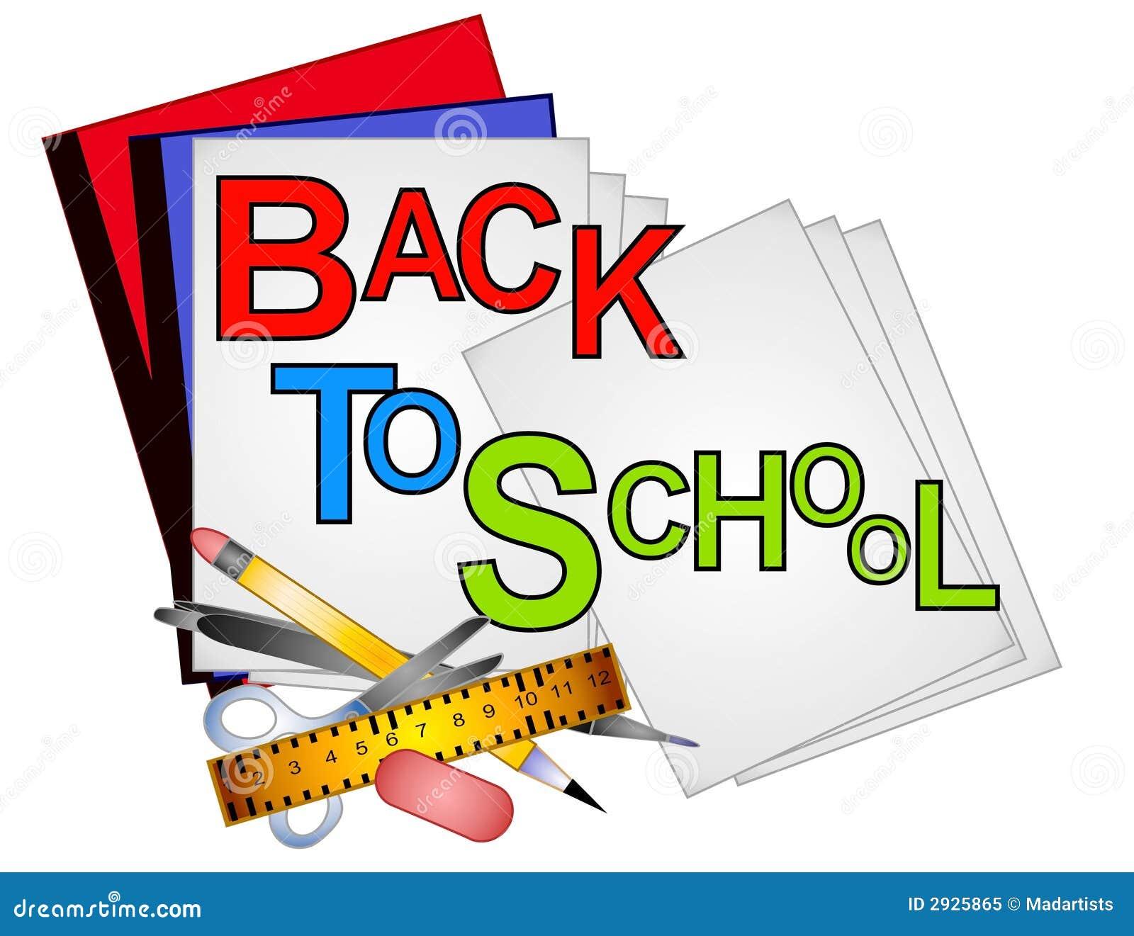 Clipart (images graphiques) d approvisionnements d école 4