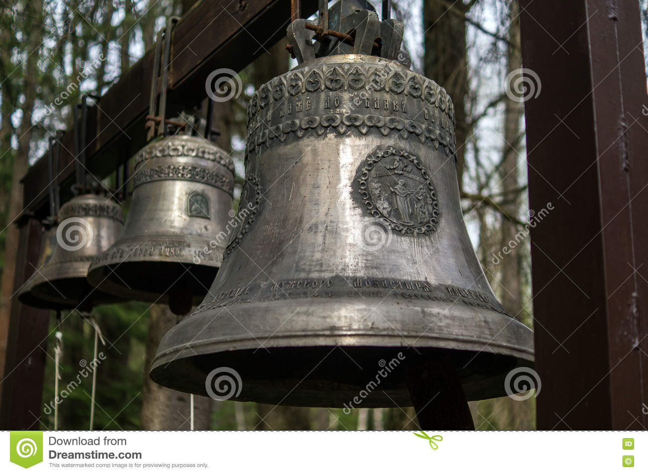 Cloches orthodoxes