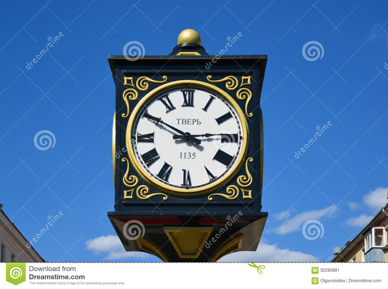 Download Clock On Trehsvyatskaya Street With The Indication Of The Year Of Foundation Of City Of Tver, Russia Stock Image - Image of tver, indication: 92280881