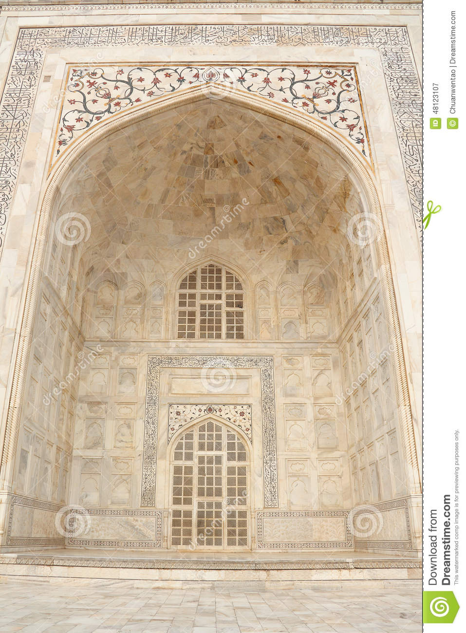 Close To The Taj Mahal Stock Image Image Of Indian