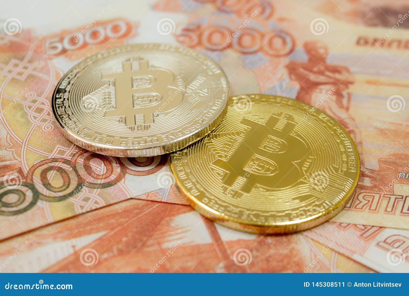 btc ruble coin