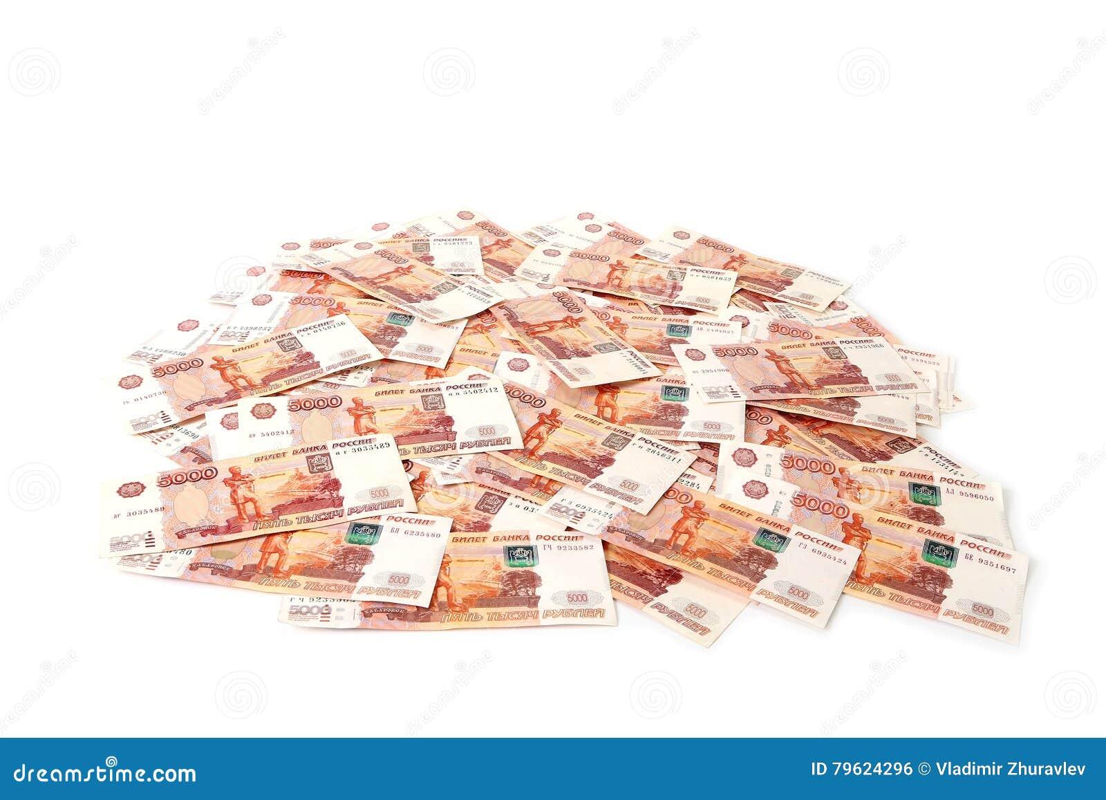 Close-up de cédulas do russo Cinco mil notas do rublo