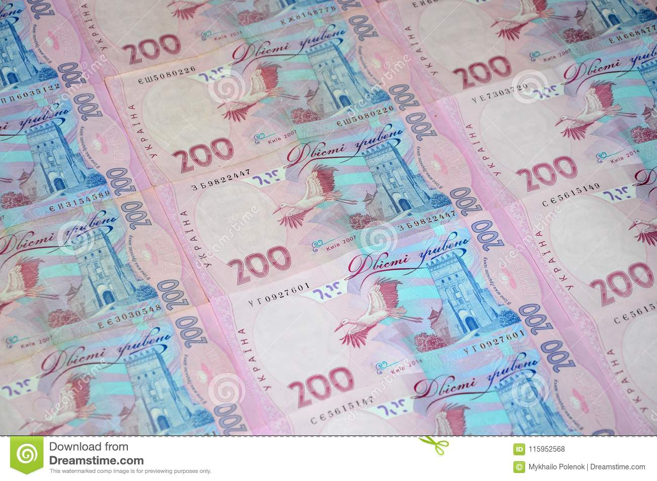 A Close Up Of A Pattern Of Many Ukrainian Currency Banknotes With A