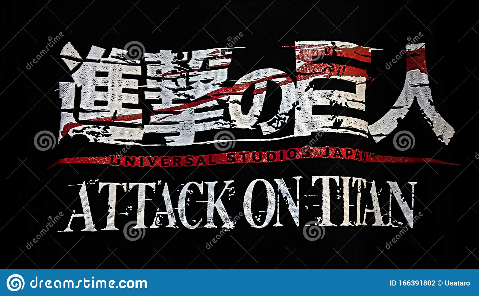 Close Up Of Sign Of Attack On Titan Background Color Black Editorial Photography Image Of Arrow Close 166391802