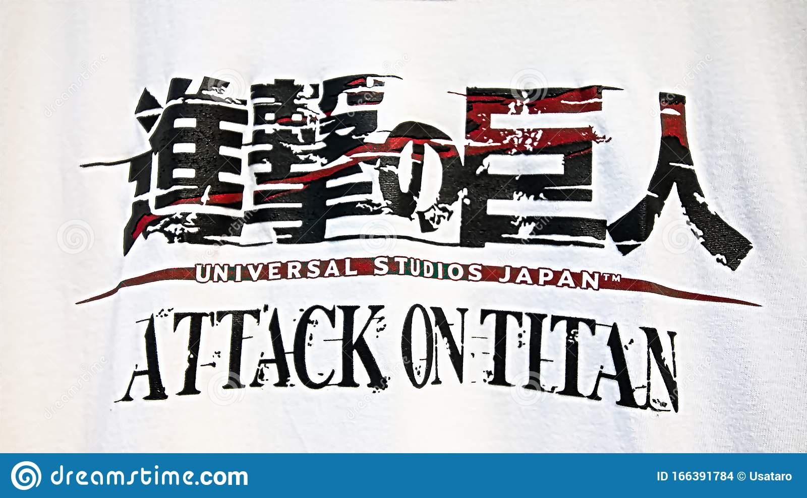 Close Up Of Sign Of Attack On Titan Background Color White Editorial Stock Image Image Of Amusement Beautiful 166391784