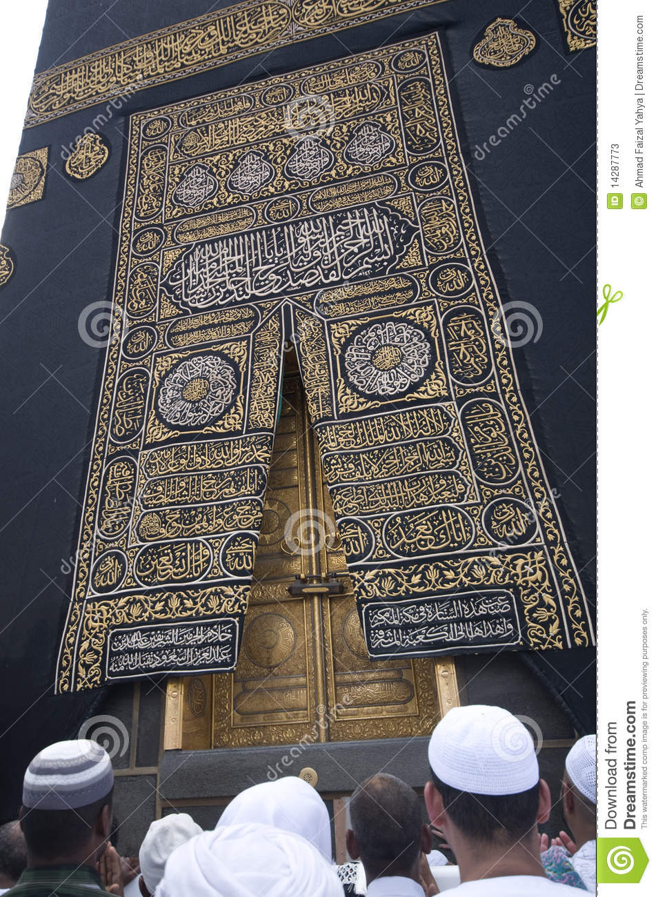 A Close Up Of A 14 Year Old Boy Covered In Snow Stock: A Close Up View Of Kaaba Door Editorial Stock Photo