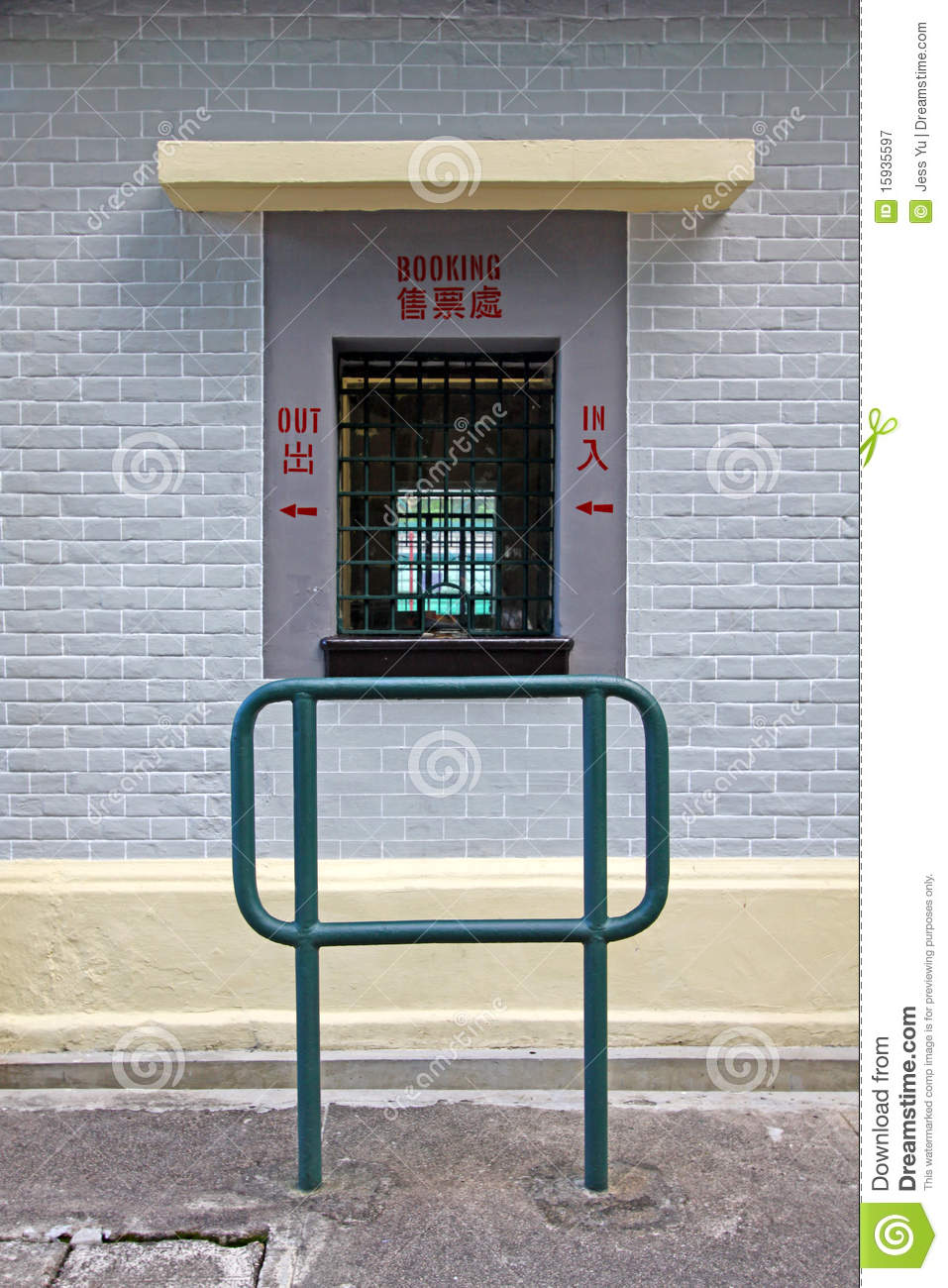 Closed Ticket Window In A Train Station Stock Image