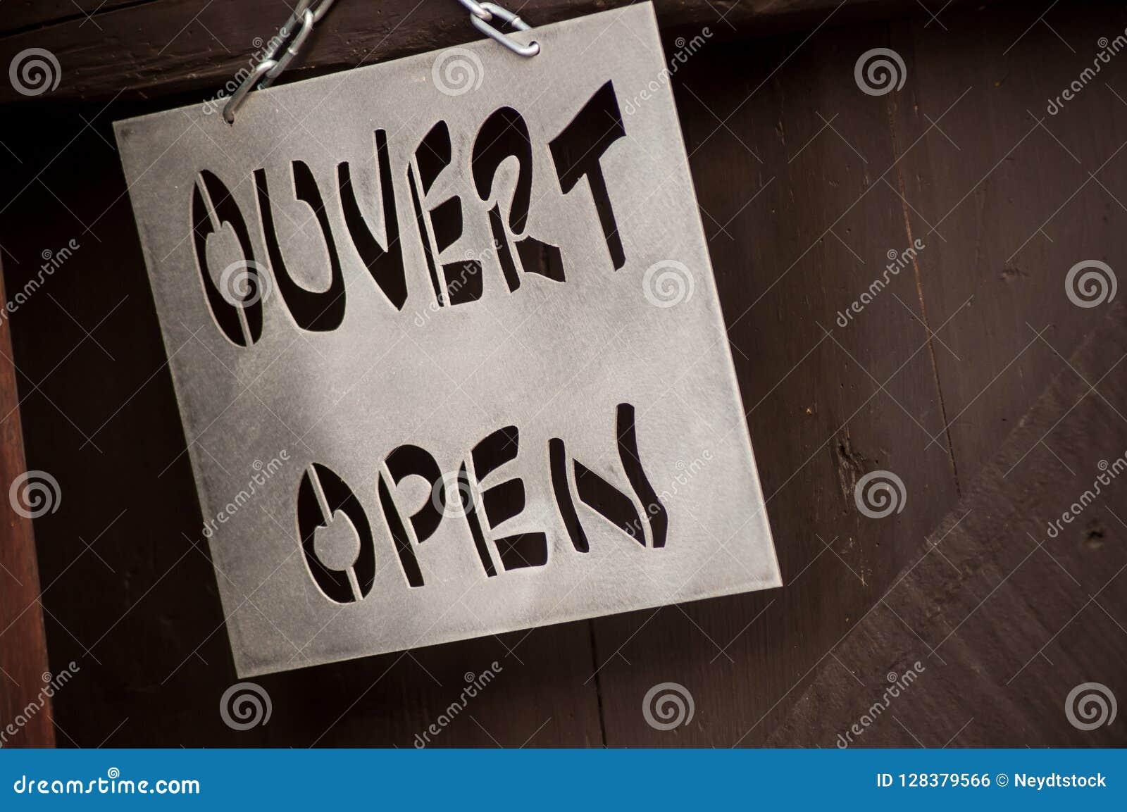 открыть закрыть английский