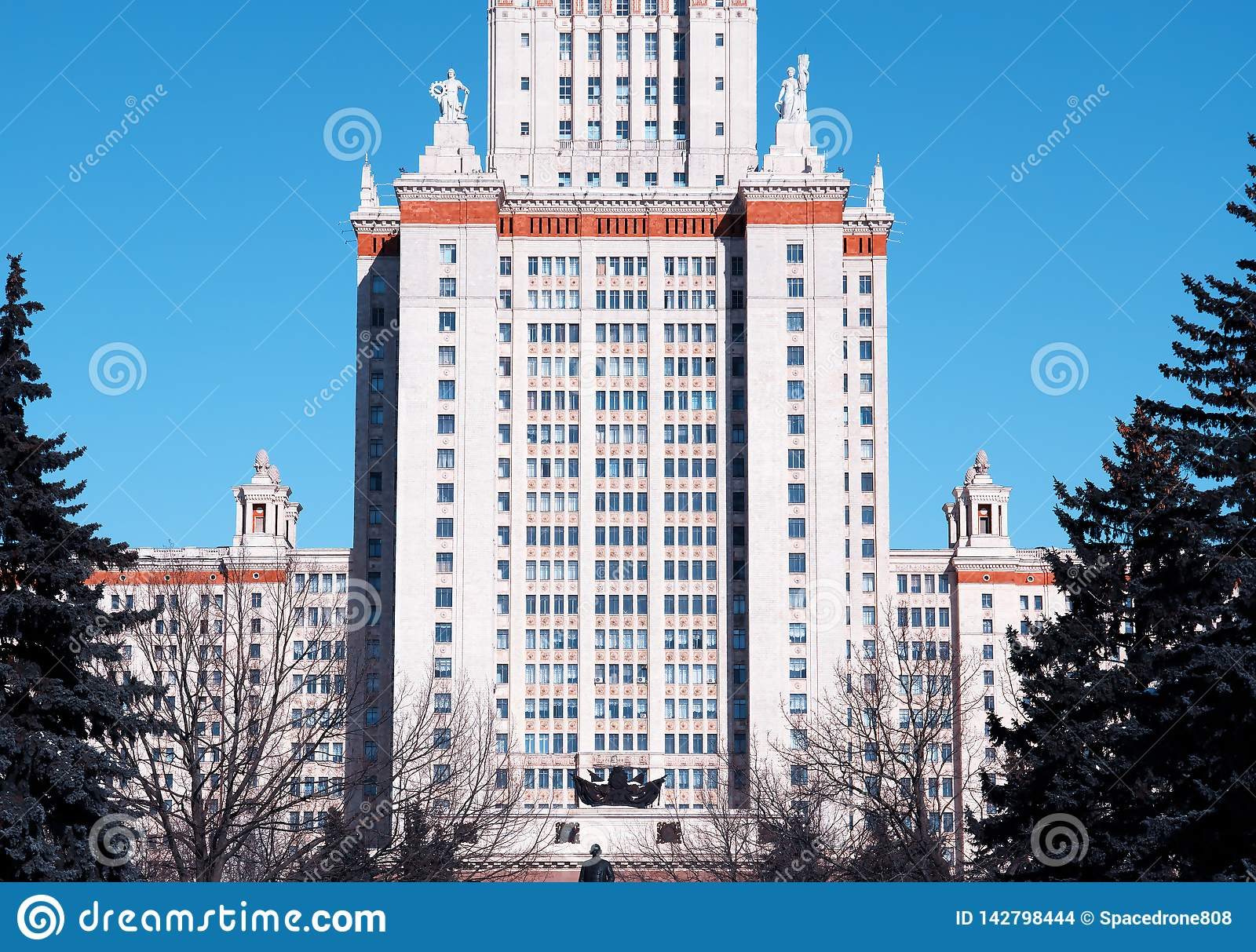 Closeup of Moscow State University city background