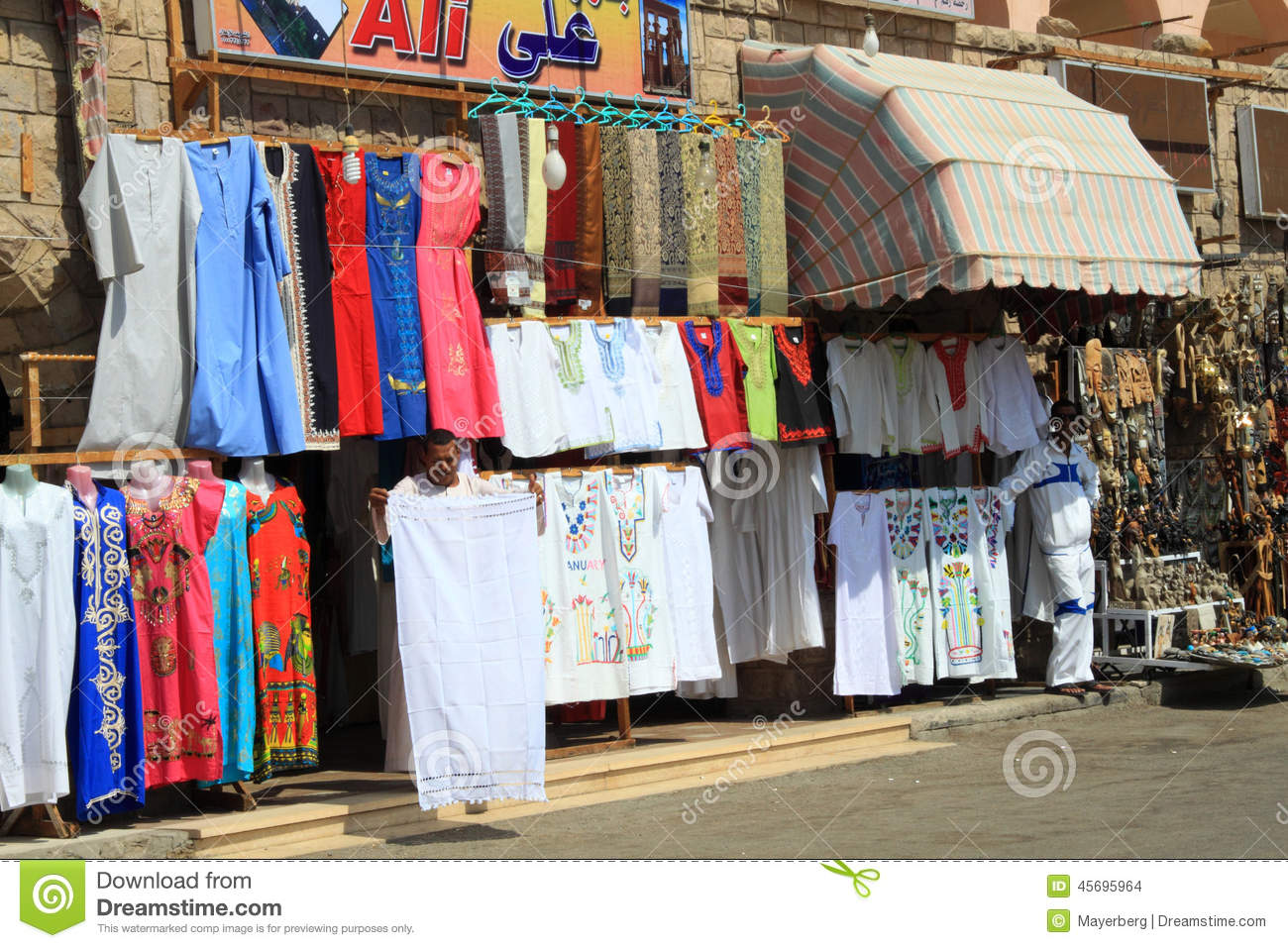 Max clothes store egypt