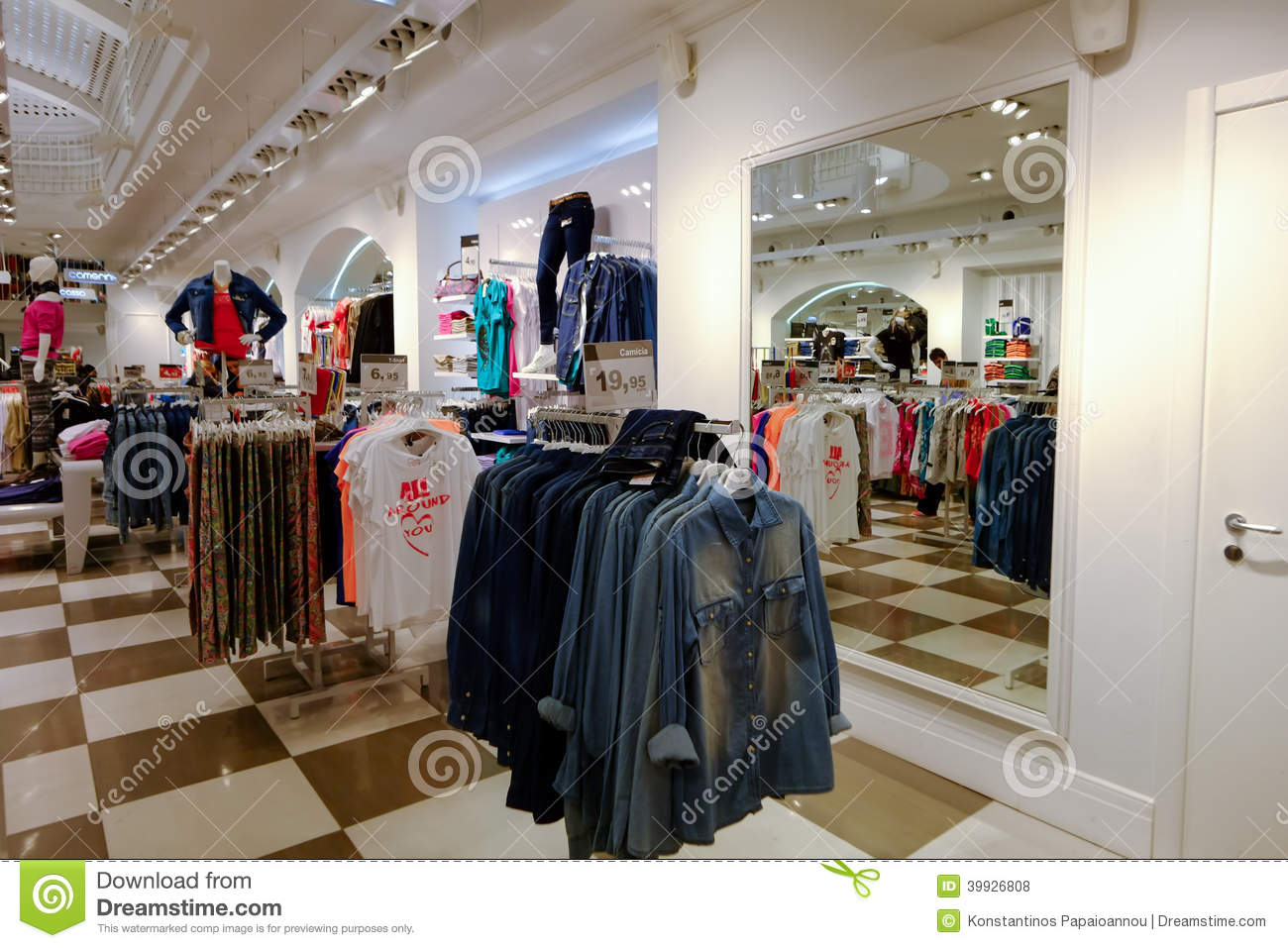 Online street clothing stores