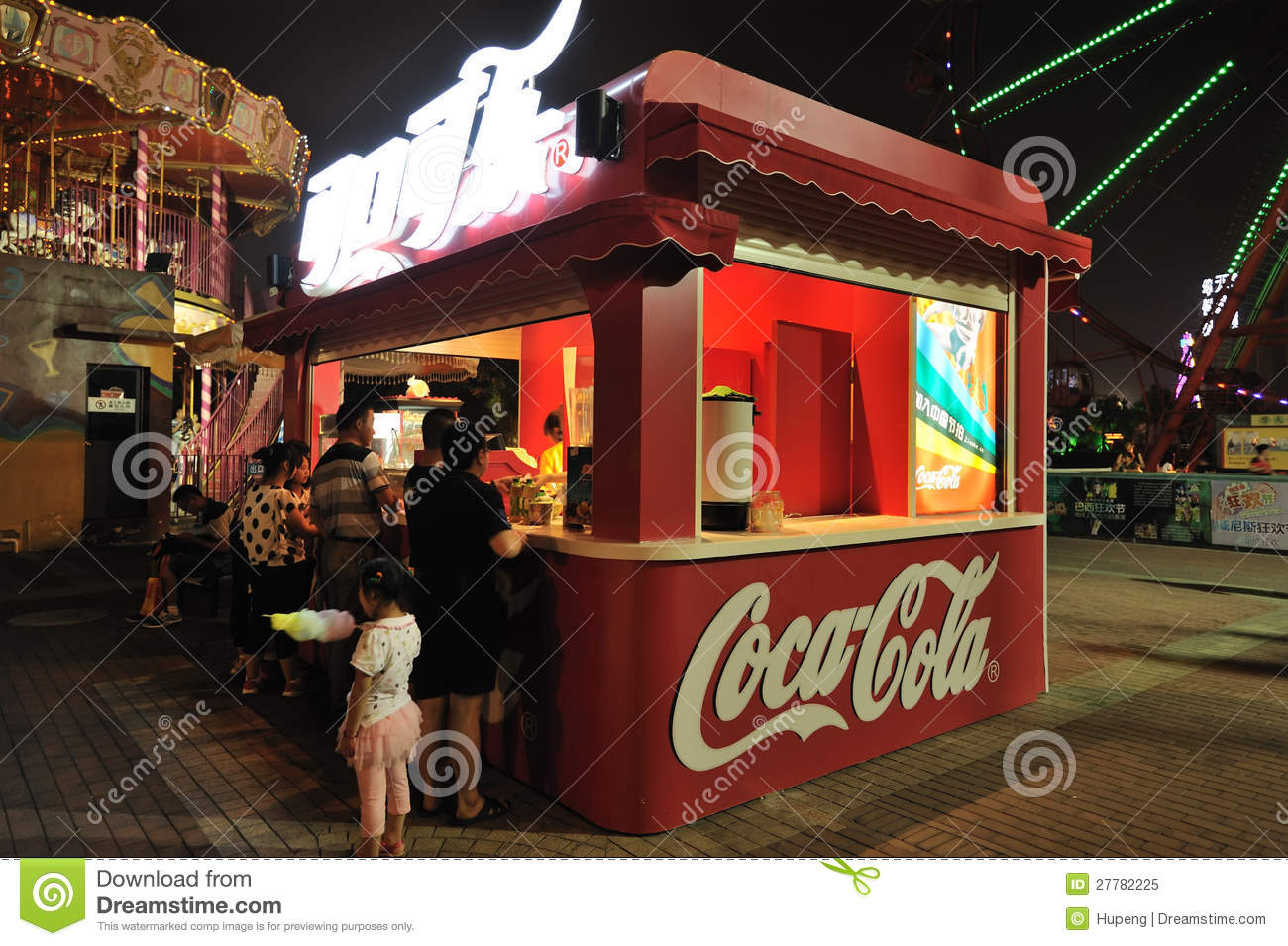 international business about the cocacola company Coca cola was invented by doctor john pemberton a pharmacist from atlanta, georgia john pemberton concocted the coca cola formula in a three legged brass kettle in his backyard.
