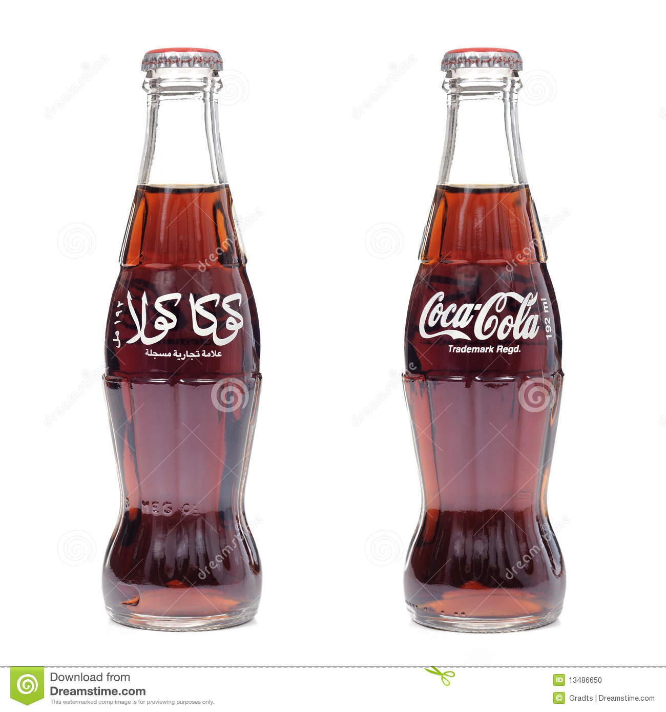Coca cola contour bottle. Front and backside of an arabic coca cola bottle  with the