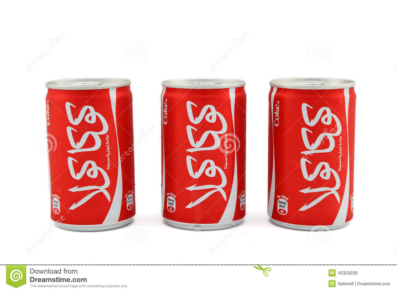 coca-cola-ml-cans-arabic-version-4535303
