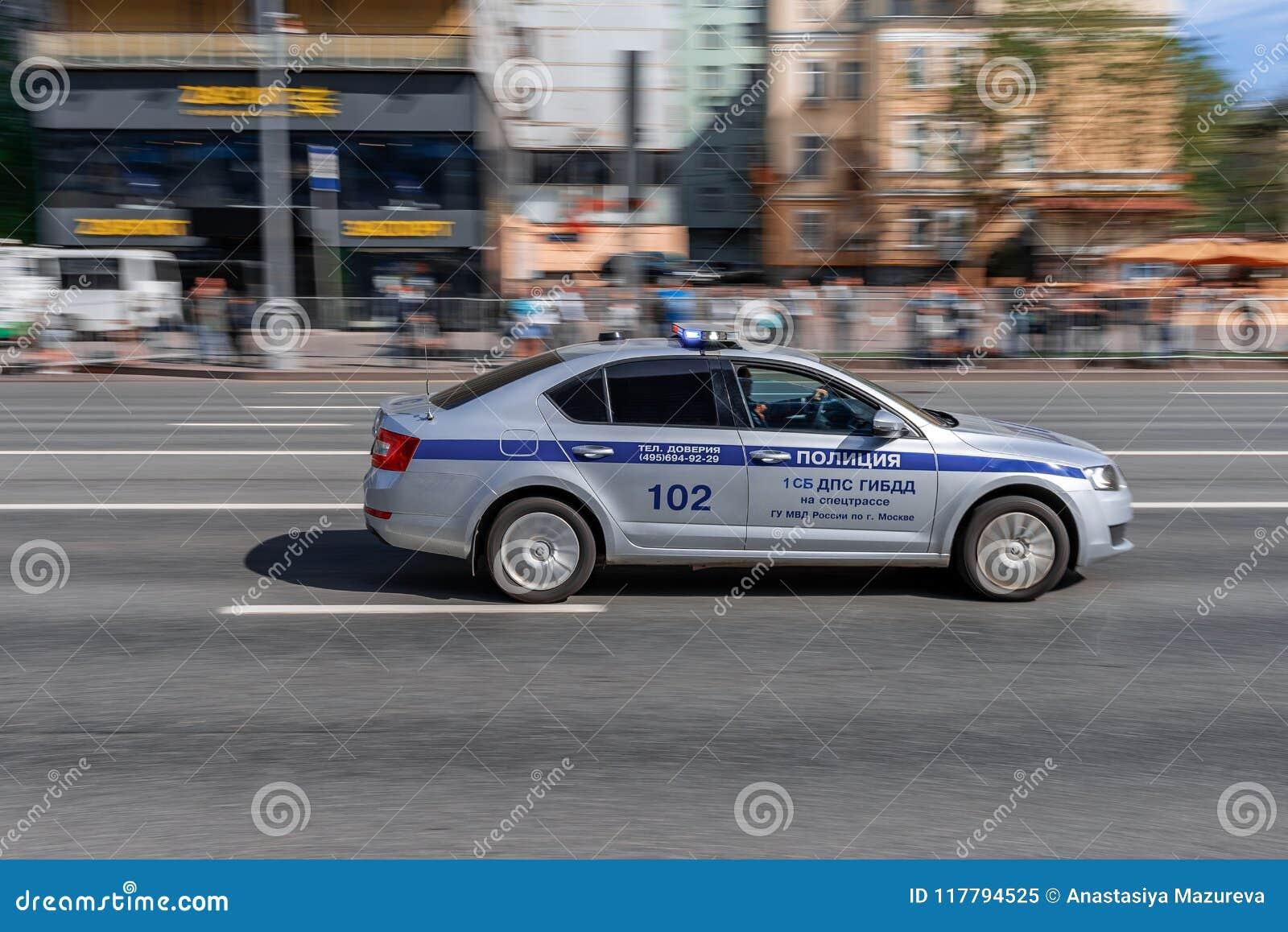 Coche policía Coche oficial