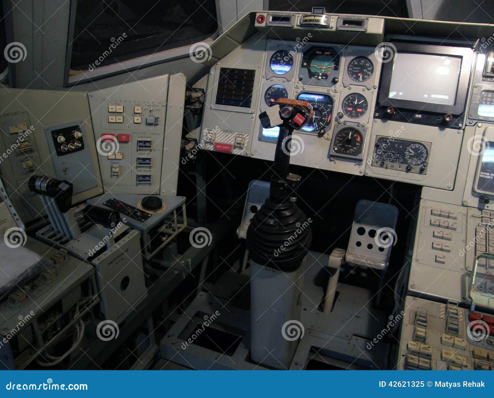space shuttle challenger cockpit audio - photo #30