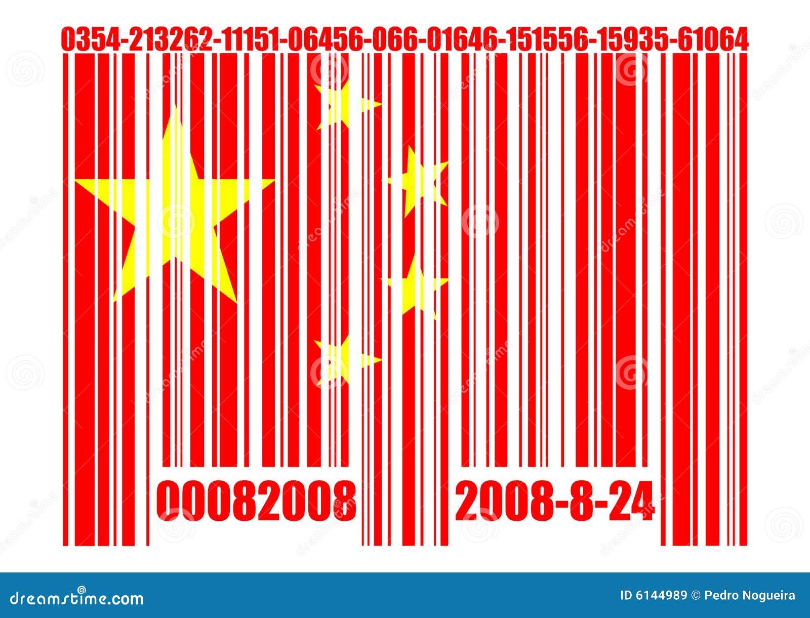 Code barres chinois conceptuel illustration de vecteur download code barres chinois conceptuel illustration de vecteur illustration du isolement patriotique 6144989 thecheapjerseys Choice Image