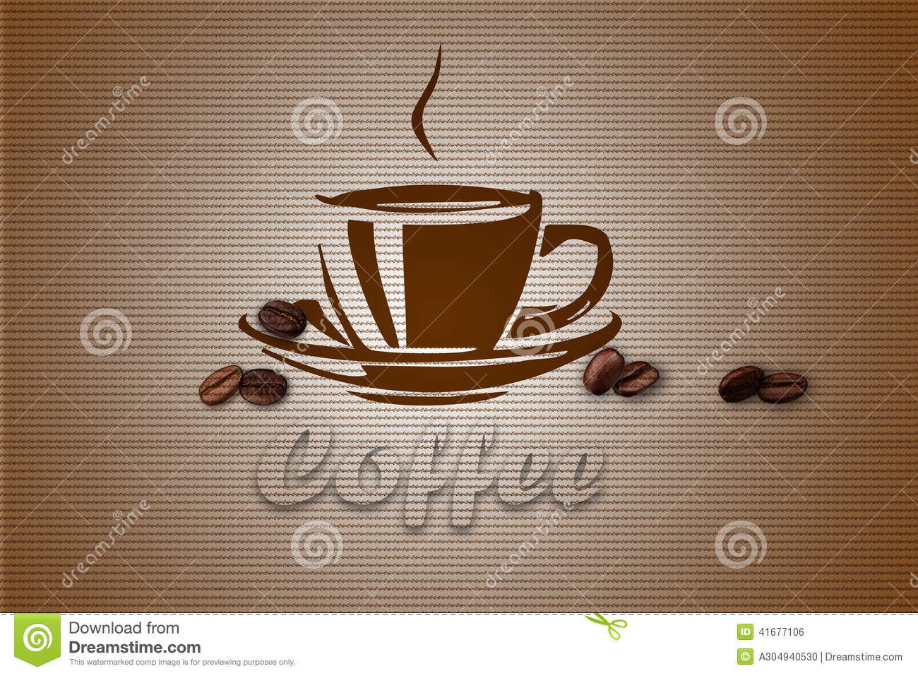 Casting Top Cup : Coffee stock illustration image