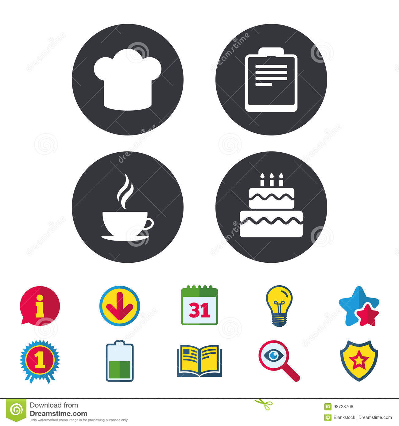 Coffee Cup Icon Chef Hat Symbol Birthday Cake Stock Vector