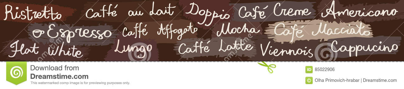 coffee horizontal banner stock vector illustration of french 85022906