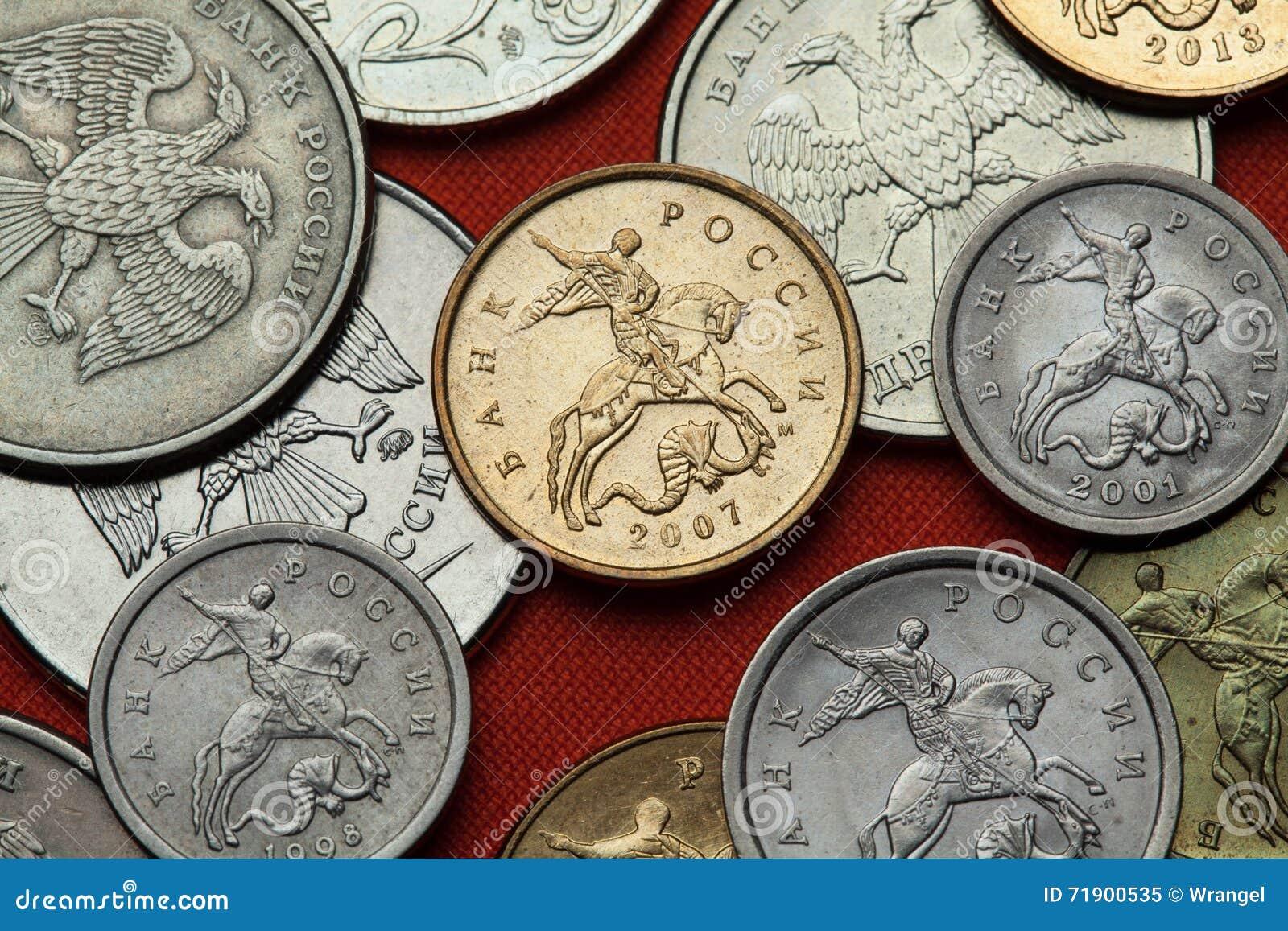 Coins russia St George som dödar draken