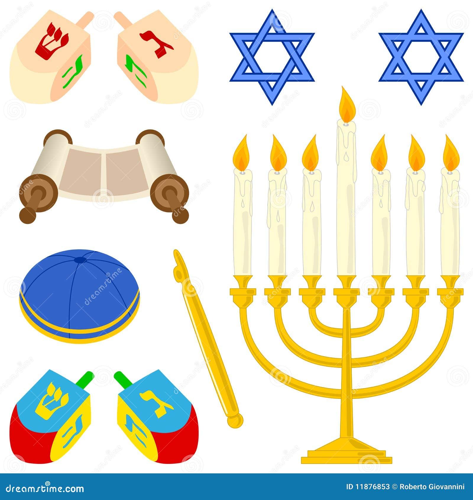 Colección de los elementos del judaísmo